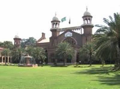 لاہور ہائیکورٹ کا نوازشریف کا نام ا ی سی ایل میں شامل کرنے بارے دائر تمام درخواستیں یکجا کرنے کا حکم