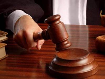 لاہور کی عدالت نے نواز شریف کے خلاف غداری کے مقدمے کی درخواست خارج کردی