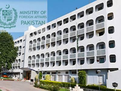 اسلام آباد : پاکستانی سفیروں کی تین روزہ کانفرنس شروع