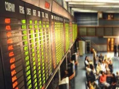 پاکستان اسٹاک ایکسچینج میں کاروبارکا مثبت آغاز