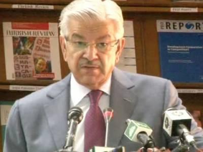 وزیر خارجہ نے امریکی پالیسی وعلاقائی صورتحال پر سفیروں سے تجاویز مانگ لیں