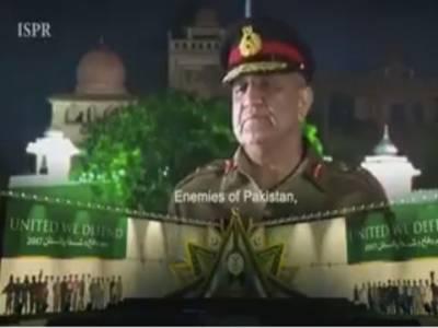 """یوم دفاع :آئی ایس پی آر کا """"دفاع وطن بقائے وطن """" کے تھیم پر نیا پرومو جاری"""