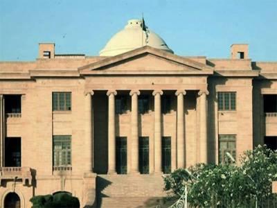 سندھ ہائی کورٹ نے ڈومیسائل اور پی آر سی کے اجرا کے خلاف درخواست خارج کردی