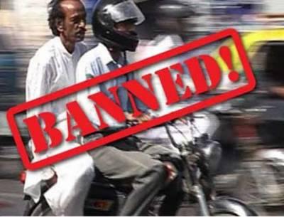 کوئٹہ میں 10 روز کیلئے موٹرسائیکل کی ڈبل سواری پر پابندی عائد، نوٹی فکیشن جاری
