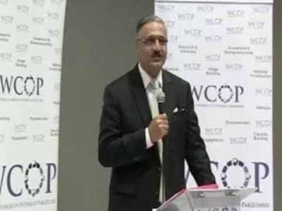 پاک فوج نے عوام کی مدد سے دہشت گردی کو شکست دی ہے:جنرل زبیر محمود حیات
