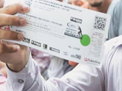 آزادی کپ میچ کے ٹکٹوں کی فروخت جاری