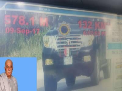 چارسدہ: موٹر وے پر ایم این اے ٘محمود خان اچکزائی کے ڈرائیور کاچالان