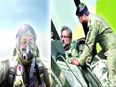 شاہد خاقان ایف 16 میں بیٹھ کر فوجی مشقوں کا جائزہ لینے والے پہلے وزیراعظم