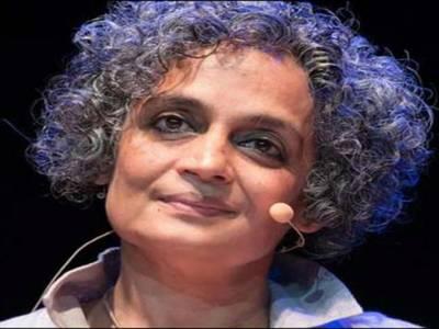 بھارت میں روزانہ ضمیر کی آواز بلند کرنیوالے قتل ہو رہے ہیں: ارون دتی رائے