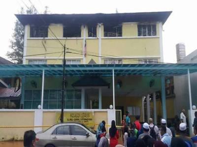 ملائیشیا:کوالا لمپور کے اسکول میں آتشزدگی ,23طلباء جاں بحق