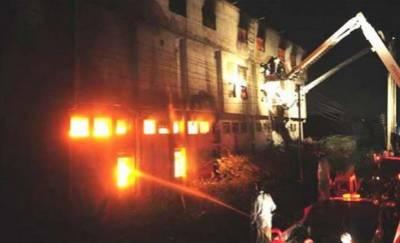 کراچی: نیوکراچی کی گارمنٹس فیکٹری میں لگنے والی آگ بجھا دی گئی