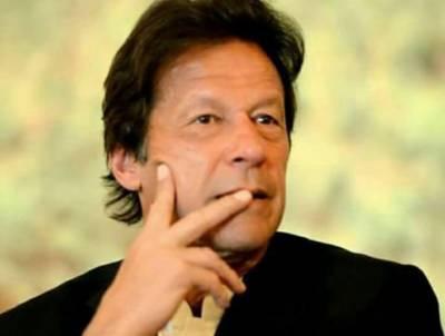 توہین عدالت کیس :عمران خان کے خلاف کارروائی 12 اکتوبر تک ملتوی