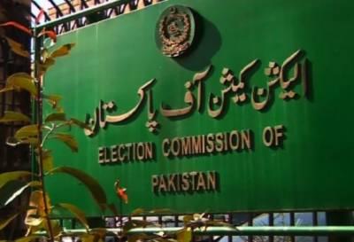 الیکشن کمیشن نے نادرا سے ملک کے تمام ووٹرز کا ڈیٹا مانگ لیا