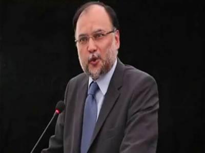 ڈی جی آئی ایس پی آر معشیت پر تبصروں سے گریز کریں، غیر ذمہ دارانہ بیانات پاکستان کی ساکھ متاثر کرسکتے ہیں: وزیر داخلہ