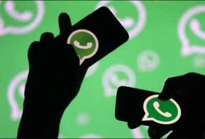 حکومت کا سرکاری اداروں کو واٹس ایپ استعمال نہ کرنے کی ہدایت