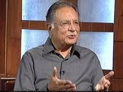 پرویز رشید کاسابق وزیراعظم کو جھک کر سلام، گھٹنوں کو ہاتھ لگایا