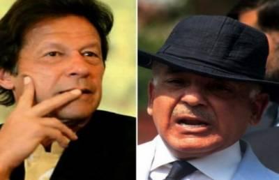شہبازشریف کا عمران خان کے خلاف ہتک عزت دعویٰ کیس، سماعت 22 نومبر تک ملتوی