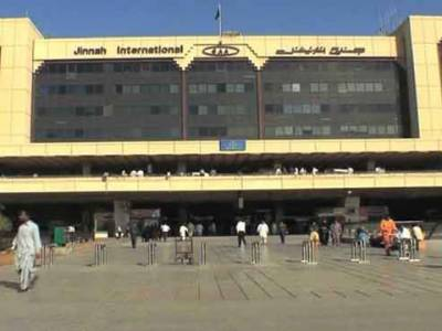 کراچی ایئرپورٹ پرکروڑوں روپے مالیت کی غیرملکی کرنسی اسمگل کرنے کی کوشش ناکام،میاں بیوی گرفتار