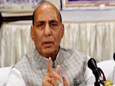 کشمیر ہمارا اٹوٹ انگ ہے اور رہیگا، پاکستان اندرونی معاملات میں مداخلت بند کرے: راج ناتھ