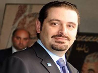 ملک پر ایران کی گرفت' جان کو خطرہ لبنانی وزیراعظم سعد حریری نے استعفیٰ دیدیا