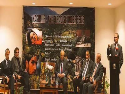 عالمی برادری مقبوضہ کشمیر میں بھارتی مظالم و انسانی حقوق کی خلاف ورزیوں کا نوٹس لے: اعزاز چوہدری