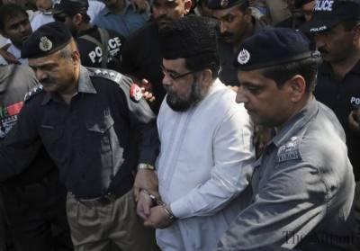 قندیل بلوچ قتل کیس'مفتی عبدالقوی کی ضمانت کی درخواست پر فریقین کو نوٹسز جاری