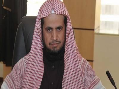 کرپشن کی پاداش میں گرفتار کسی شخص سے رعایت نہیں ہو گی:سعودی اٹارنی جنرل