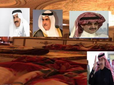ولید کی بیٹی ملک بدر, سعودی شہزادوں کی گرفتاری، تیاری پہلے سے کی گئی، میٹنگ کا کہ کر پکڑا گیا: مغربی میڈیا