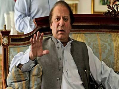انتخابی مہم کا آغاز، نوازشریف 19 نومبرکو ایبٹ آباد میں جلسے سے خطاب کریں گے
