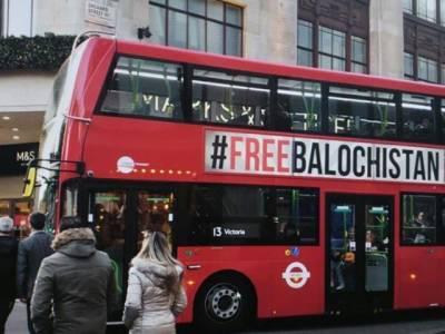 پاکستان مخالف مہم پربرطانوی محکمہ ٹرانسپورٹ نے معافی مانگ لی