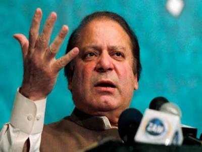 نوازشریف کل ایبٹ آباد جلسے سے عوام رابطہ مہم شروع کرینگے
