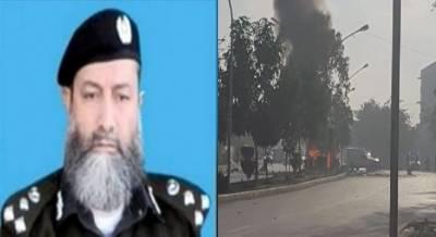پشاور:حیات آباد میں خودکش حملہ، ایڈیشنل آئی جی اشرف نور شہید