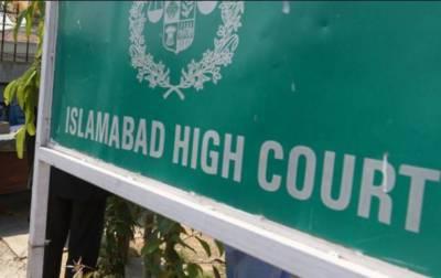 اسلام آباد ہائی کورٹ :نواز شریف کی دو نیب ریفرنسز یکجا کرنے کی درخواستوں پر فیصلہ محفوظ