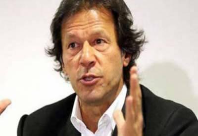 پی ٹی وی حملہ کیس: عمران خان کو تفتیش کیلئے پولیس کے سامنے پیش ہونے کا حکم