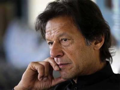 پشاور دھماکہ،پولیس افسران اور جوانوں کی لازوال قربانیاں رائیگاں نہیں جائیں گی:عمران خان