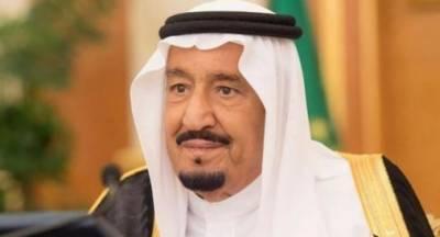 امریکی انتظامیہ کے بیت المقدس کو اسرائیل کا دار الحکومت کے تسلیم کرنے فیصلے پر افسوس ہے: سعودی عرب