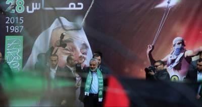 ڈونلڈ ٹرمپ کے اعلان نے امریکا پر جہنم کےدروازے کھول دیے: حماس