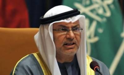 القدس بارے ٹرمپ کا فیصلہ انتہا پسندوں کے لیے تحفہ ہے:متحدہ عرب امارات