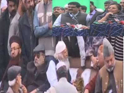 فیصل آباد میں تاجدار ختم نبوت کانفرنس، مسلم لیگ ن کے 5 ارکان قومی و صوبائی اسمبلی نے استعفے حمیدالدین سیالوی کے حوالے کردئیے