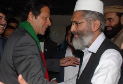 عمران خان اور سراج الحق کے درمیان بینظیرانٹرنیشنل ائرپورٹ پر ملاقات