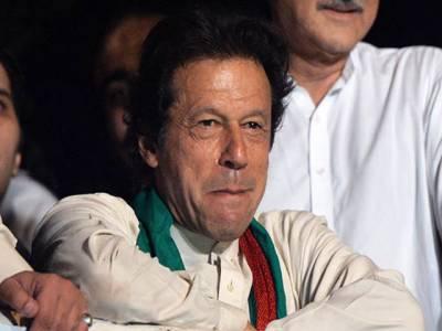 پی ٹی وی حملہ کیس'عمران خان کی عبوری ضمانت میں 2 جنوری تک توسیع