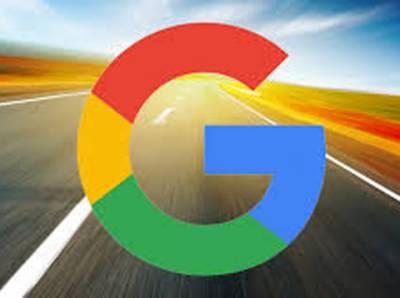 گوگل نے پہلی بارچین میں اپنا سینٹر کھول لیا
