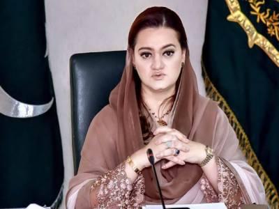 وزیراعظم نے پیپلزپارٹی کی تجاویز مسترد نہیں کیں' خبر جھوٹی ہے: مریم اورنگزیب
