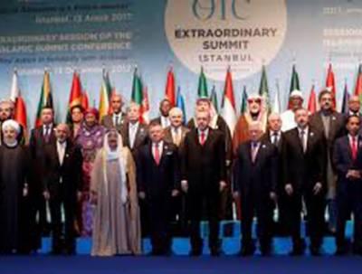 عالمی برادری مقبوضہ بیت المقدس کو فلسطینی دارالحکومت تسلیم کرے: او آئی سی