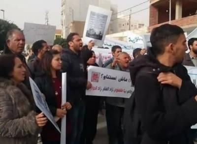مہنگائی کے خلاف ایران کے بعد تیونس میں بھی احتجاجی مظاہرے شروع