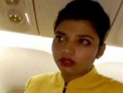 بھارتی ایئرہوسٹس لاکھوں ڈالر اسمگل کرتے ہوئے گرفتار