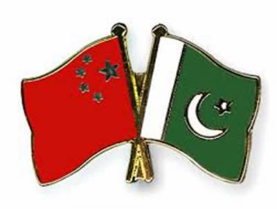 چین نے پاکستان کے خلاف امریکی اقدامات کو بلاجواز قرار دے دیا