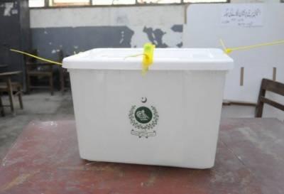 چکوال ضمنی الیکشن: (ن) لیگی سلطان حیدر علی خان کی کامیابی کا نوٹیفکیشن جاری
