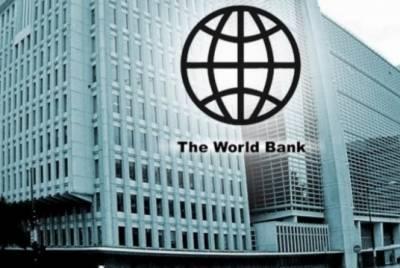مالی سال 2017-18میں پاکستانی معیشت 5.5فیصد کی شرح سے ترقی کرےگی:ورلڈ بینک