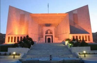 سپریم کورٹ نے پاکستان میڈیکل اینڈ ڈینٹل کونسل کی اپیل مسترد کرتے ہوئے کونسل کو تحلیل کردیا